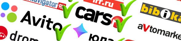 Программа поиска авто по auto.ru, avito.ru, irr.ru, drom.ru
