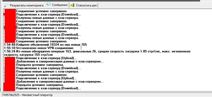Обмен данными с кешем на сервере edrom