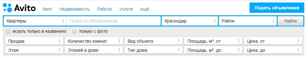 Соответствие элементов управления поиском основным параметрам формы расширенного поиска объектов недвижимости на avito.ru