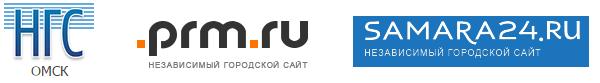 ngs55.ru (Омск), prm.ru (Пермь), samara24.ru