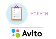 Узнать первым о самых новых объявлениях на avito.ru