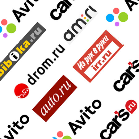 Первоочередной доступ к объявлениям на avito.ru, auto.ru, drom.ru, irr.ru, bibika.ru, am.ru - всего более 50 порталов
