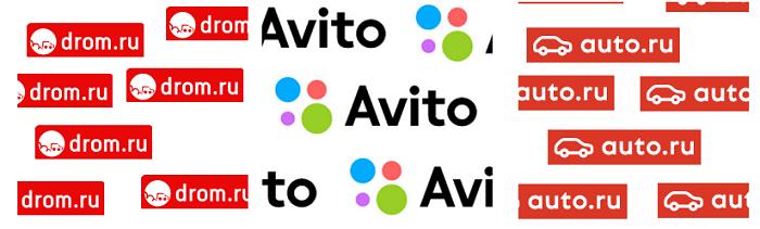 Архив объявлений avito.ru, auto.ru, drom.ru, am.ru