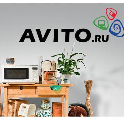 Приложение avito для настольного компьютера