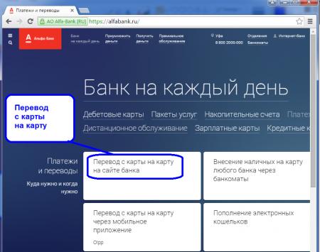 Парсим weblancer используя PROXY Хабрахабр