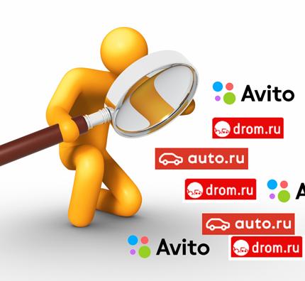 Анализ объявлений с электронных досок avito.ru, auto.ru, irr.ru, drom.ru