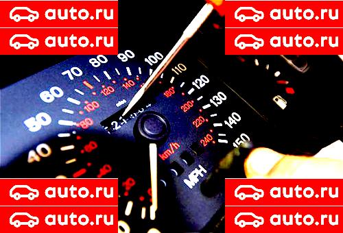Перекупы auto.ru
