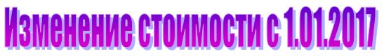 Dark Sender- программа для раскрутки и продвижения Вконтакте- Страница 5- Обсуждение программ и сервисов- Форум ZiSMO.biz