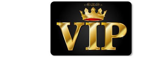VIP-Тариф для постоянных пользователей