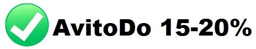 С 15.01.2019 в программе edrom частично доступны объявления avito до публикации для некоторых разделов