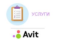 Узнать первым о самых новых объявлениях на avit.ru