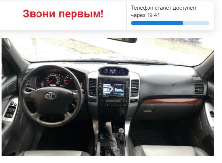 Будь первым auto.ru